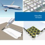 Titelseite-ViscoTec-aerospace