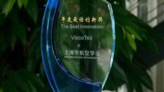 """""""The Best Innovation Award"""" für den vipro-DUOMIX von ViscoTec"""