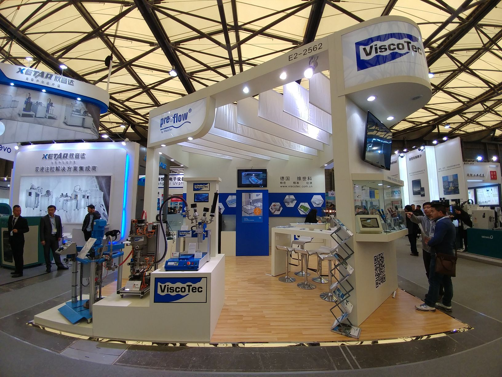 ViscoTec Shanghai at the productronica China.