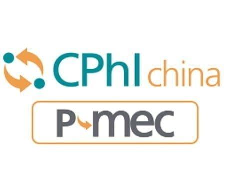 messe-logo-CPHI-China